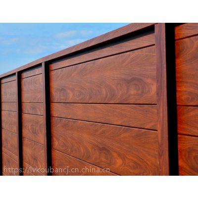 3mm木纹铝单板价格多少 南宁木纹铝单板定制厂家免费测量出图