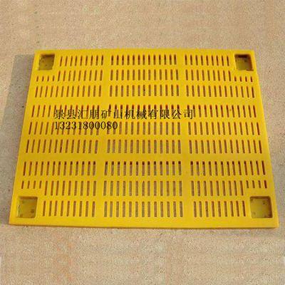 【汇朋】加工定制 聚氨酯棒条筛,尼龙精细高频筛片,直线振动脱水筛