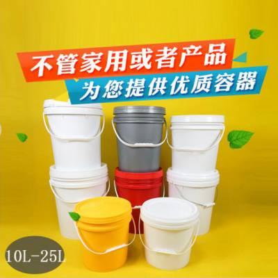 塑料桶厂家-昆山肯泰纳塑胶-山东塑料桶