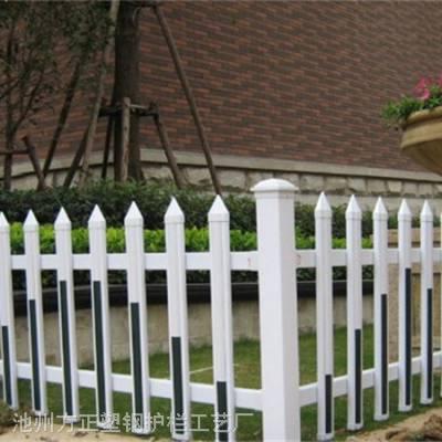 臻贵,盐城市PVC护栏-围栏放心厂家
