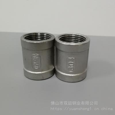 直销304直通DN20 不锈钢铸件直通 丝扣直通6分