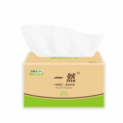 泓鑫纸品厂(图)-无纺布纸巾生产厂家-黔南纸巾生产