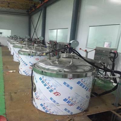 台湾粽子蒸煮锅-诸城丰昌机械-粽子蒸煮锅厂家