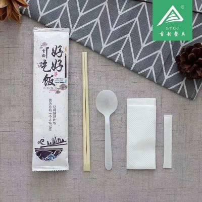 四件套餐包机/纸巾筷子牙签勺子环保餐具包装机/打包机