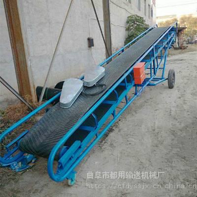 新型混凝土输送机_一米宽双向升降带式输送机供应