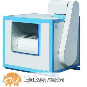 上海汇弘消防排烟工程消防风机DT柜式消音离心风机