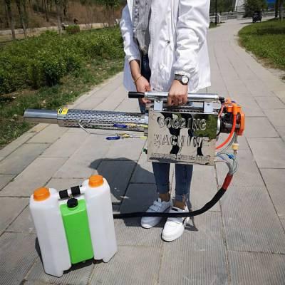 产品上市小型背负式烟雾机 180型果树农田灭虫机 多用途汽油消毒机