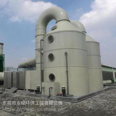 广州工业废气处理制造商