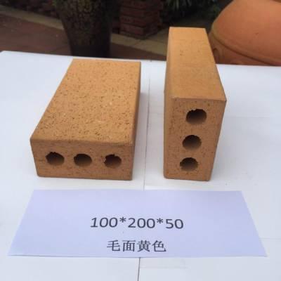 广场砖 地面砖 铺路砖 江苏【华中】厂家 红色 米黄 灰色