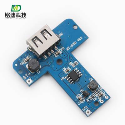 电动剃须刀刮胡刀pcb控制板方案余姚线路板PCBA加工定制