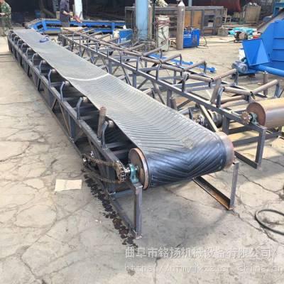 纸箱防滑输送机厂家 大倾角格挡耐磨输送机