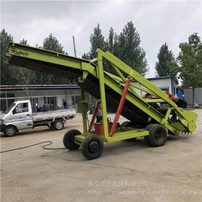 防滑输送带上料装车速度快的高空取料机 牛羊料草自动扒草机