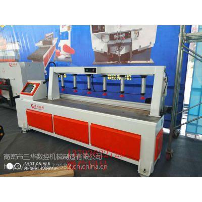 华洲数控修边机 木工直线铣边机 电脑双面铣绿色安全
