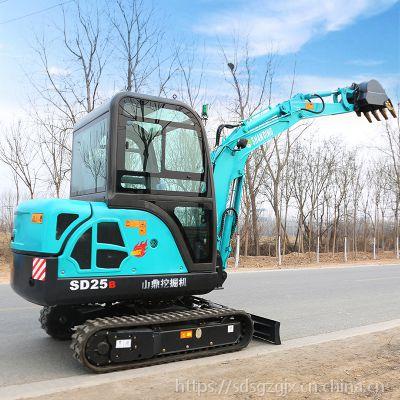 宁夏焦化小型液压挖掘机 小威尼斯网址 小挖机价格型号