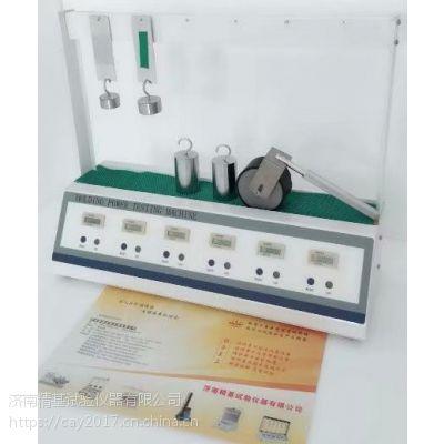 标签粘性测试仪CNY-6