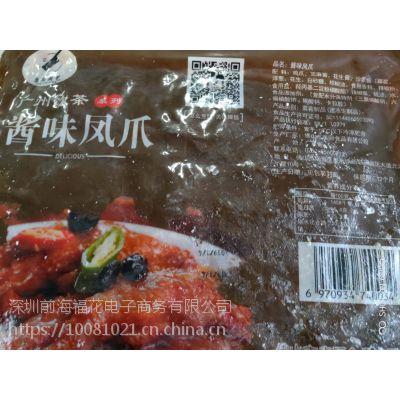 广州风味大量批发长假酱味凤爪