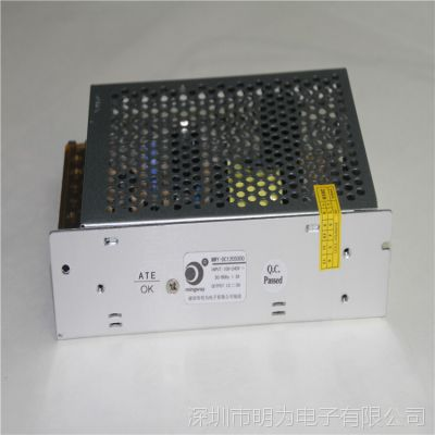 铝壳电源12V 5A  60W铝壳电源   铝壳电源12V
