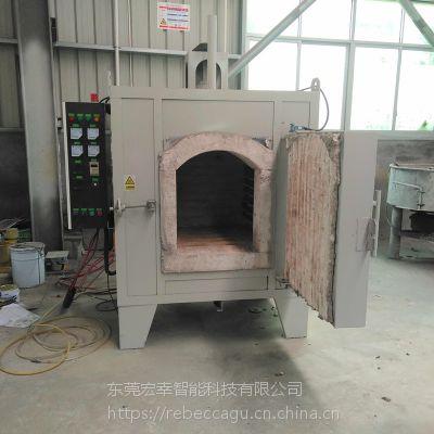 950℃ 箱式电阻炉 电阻炉工厂 箱式退火炉 箱式热处理电阻炉 热处理工业炉