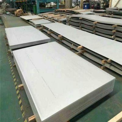 310S不锈钢工业板/太钢2520不锈钢耐高温板价格