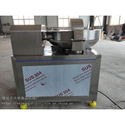 玮明斩拌机肉食菜馅加工机器 不锈钢斩拌机