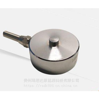 GH-14膜合称重测力传感器_测重量传感器_压力重量传感器