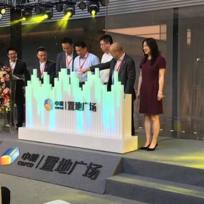 北京启动道具:发光动态启动台,抖音启动台租赁