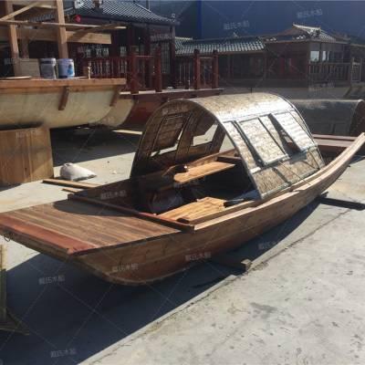 戴氏观光乌篷船 定制加工影视道具观光乌篷船 观光乌篷船生产厂