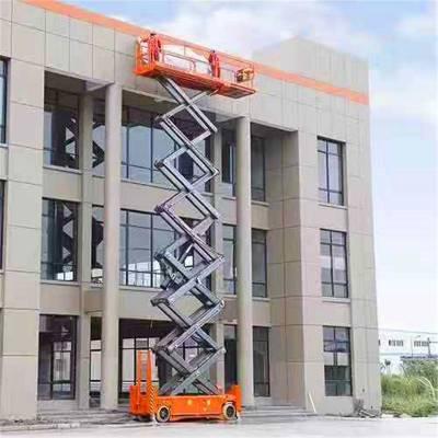 上海出租高空升降机 领环高空设备租赁平台