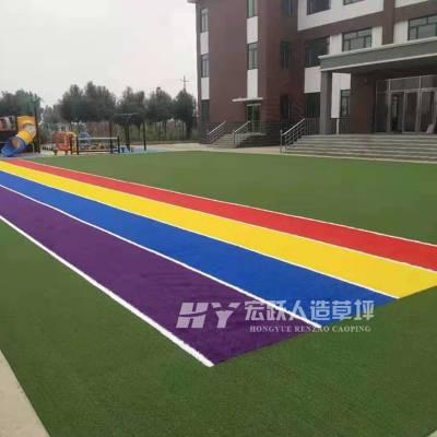 通化足球场人造草坪铺装施工价格_***品质