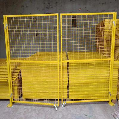 车间护栏网 工厂仓库隔离网 框架黄色隔断网栏