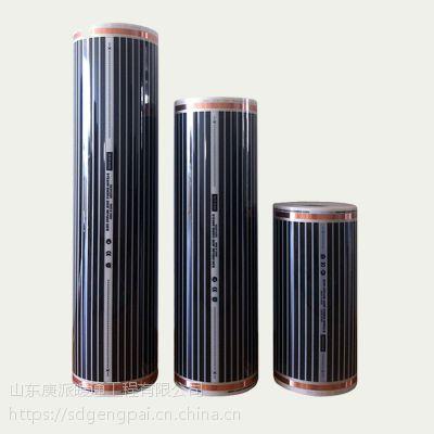 厂家直供VIOIPI维奥派石墨烯电热膜地炕暖碳晶纤维OEM贴牌电热膜