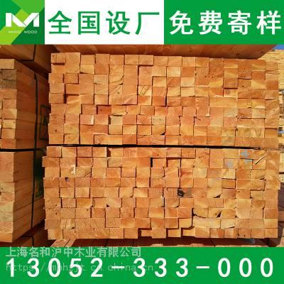 名和沪中 建筑木方 太仓方木价格 建筑木方公司