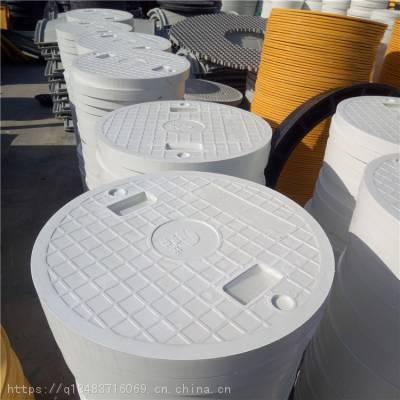 玻璃钢雨水井盖 SMC模压承重井盖 复合重型井盖