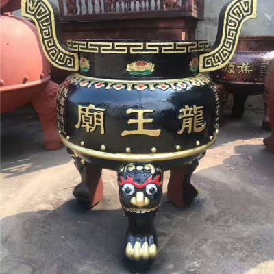 纯青铜大小型寺庙圆形无盖香炉 铸铁龙耳朵香炉厂家直销 圆形平口香炉法器