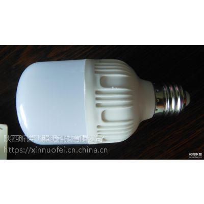 陕西西安LED E27灯泡|LED球泡灯|高护帅柱形灯厂家直销|量大从优昕诺飞照明