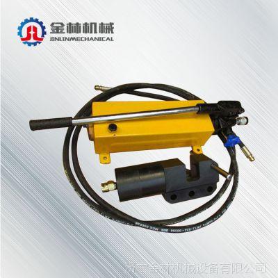 矿用圆环链液压剪微信公众号实名领红包机械 圆环链液压剪链条切断器