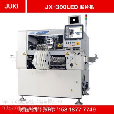 供应JUKI贴片机JX-300LED贴片机 进口SMT 周边二手SMT租售