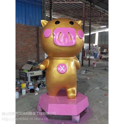 动物雕塑厂家 定做猪年景观雕塑摆件金猪雕塑造型