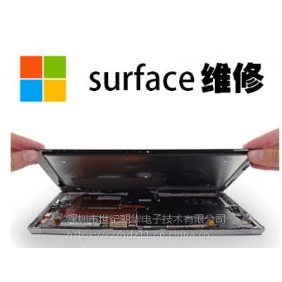 微软(中国)有限公司深圳维修分公司