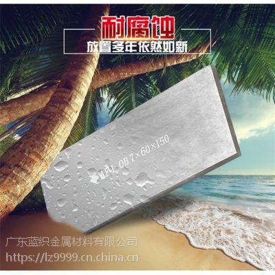 AF1住友硬质合金现货供应 日本进口钨钢