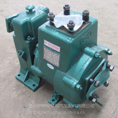 亿丰洒水车水泵 大功率自吸式离心泵80QZ-60/90N(S) 洒水车泵