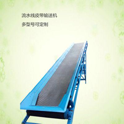 多功能矿用爬坡皮带输送机 小型爬坡提升移动升降送料机 装卸输送