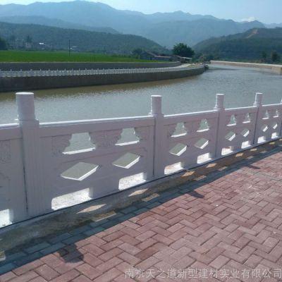 水泥仿汉白玉栏杆景区河道仿石护栏桥栏杆生产制作厂家直销