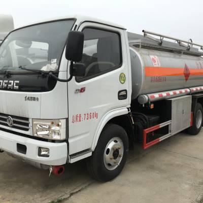 东风5吨油罐车 加油车 厂家在哪 价格