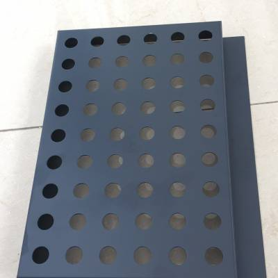 广汽传祺直营店门头深灰色冲孔板材料多少钱一平米