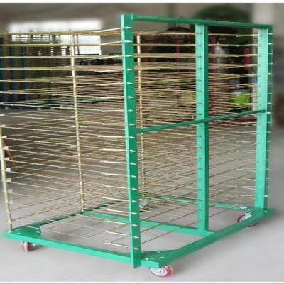 松岗丝印千层架批发铝基板专用千层架直销