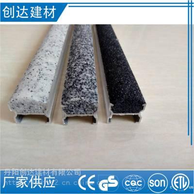 南京自制金刚砂防滑条产能
