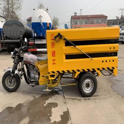 多功能新能源 加工定制 皓宇 绿化电动高炮洒水车 去污除尘电动高压清洗车