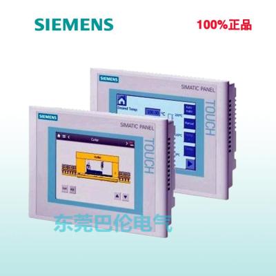 西门子精智面板原装*** 6AV6644-0AA01-2AX 广东代理全新现货