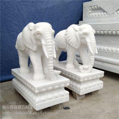 汉白玉石雕石大象 天然石材雕刻 动物雕塑门口摆件